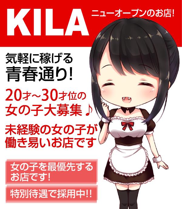 KIRAの写真